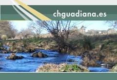 confederacion_hidrografica_guadiana